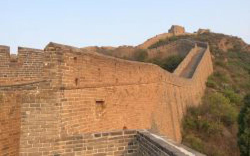 Great Wall of China Trek (Postponed until 2021)